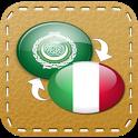 القاموس العربي (عربي-إيطالي) icon