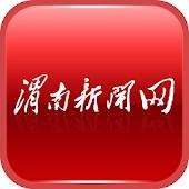 渭南新闻网
