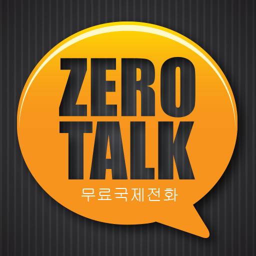 제로톡(ZeroTalk) 무료국제전화 LOGO-APP點子