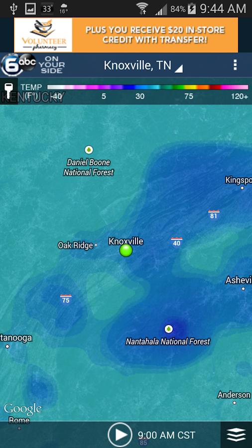 Knoxville Wx - screenshot