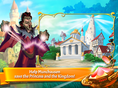 Munchausen HD (Full)- screenshot thumbnail