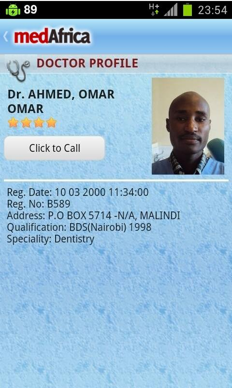 MedAfrica - screenshot