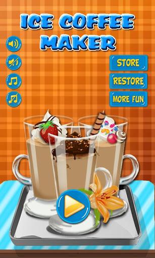 冰咖啡壺,烹飪遊戲