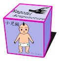 Baby acupuncture icon