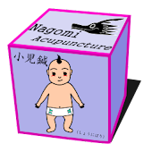 Baby acupuncture