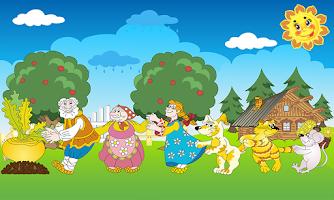 Screenshot of Turnip. Russian folk tale.
