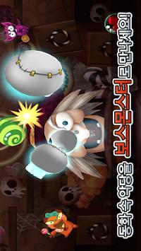 Ghost Cow apk screenshot