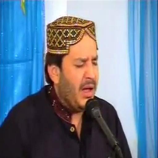 Free Rehmat Da Darya Elahi Download Songs Mp3| Mp3Juices
