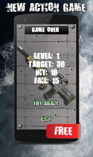 狙撃アクションスクール