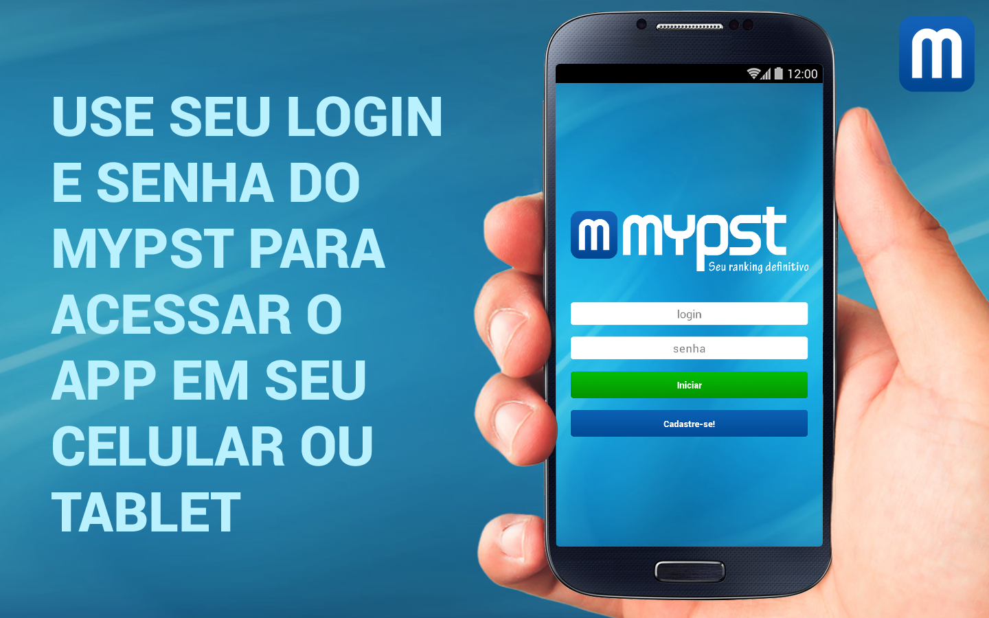 myPSt- screenshot