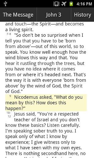 尚-雅克·盧梭 - 維基百科,自由的百科全書