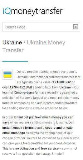 Ukraine Transfer UAH