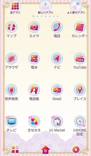 玩免費個人化APP|下載ロウきゅーぶ!SS(アニメ)きせかえテーマ1 app不用錢|硬是要APP