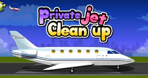 免费飞机飞行清理