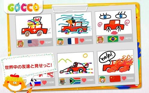 お絵かき らくがキッズ 幼児子供向けのおえかき知育教育アプリ-おすすめ画像(13)