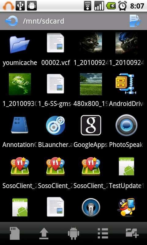 Sunny FileExplorer- screenshot