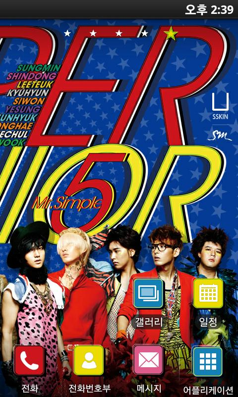 [SSKIN] SuperJunior_Mr.Simple2 - screenshot