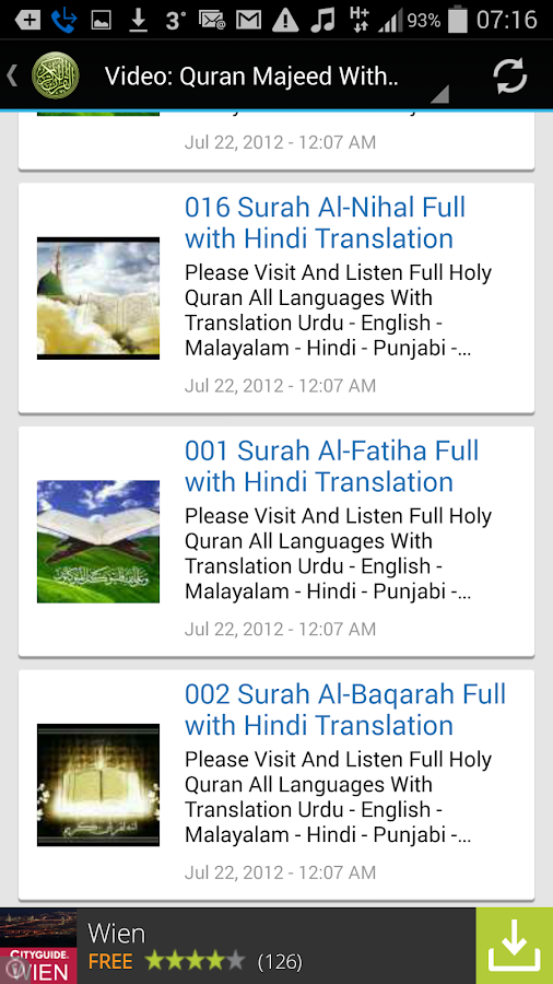 DOWNLOAD THE QURAN WITH HINDI TRANSLATION (PDF)