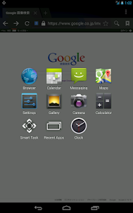 Smart Task Launcher- screenshot thumbnail