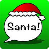 Call Santa Voicemail & Text