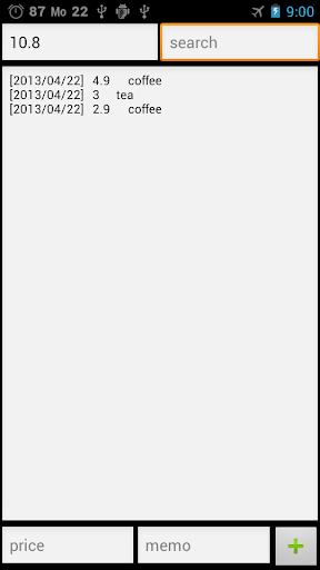 玩免費工具APP|下載Keyword Account Book app不用錢|硬是要APP