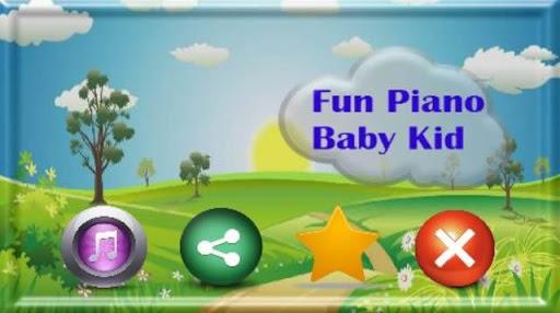有趣的兒童嬰兒鋼琴