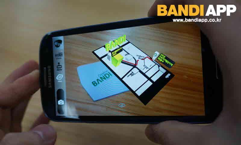 반디 명함 증강현실 AR - screenshot