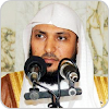 Maher Audio Quran Offline