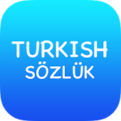 English Turkish Dictionary Box