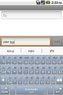 Velocity Keyboard - screenshot thumbnail