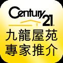 世紀21中華 搵樓專家 icon