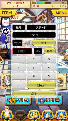 白貓協力Go - for Japan