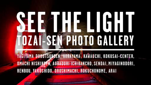 TOZAISEN PHOTO SEE THE LIGHT