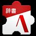 ロンドン日本代表選手名辞書 Icon