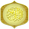 Complete Quran (English) icon