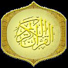 Complete Quran (English) icon