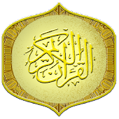 Complete Quran (English) for Lollipop - Android 5.0