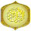 Complete Quran 1.0 APK for Android