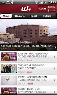 A1Plus- screenshot thumbnail