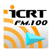 ICRT Now Playing
