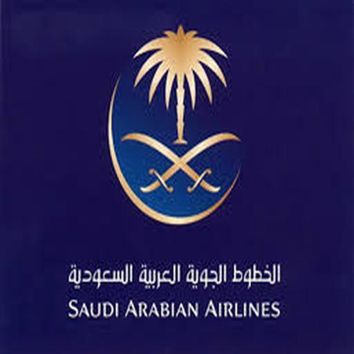 الخطوط السعودية الحجز
