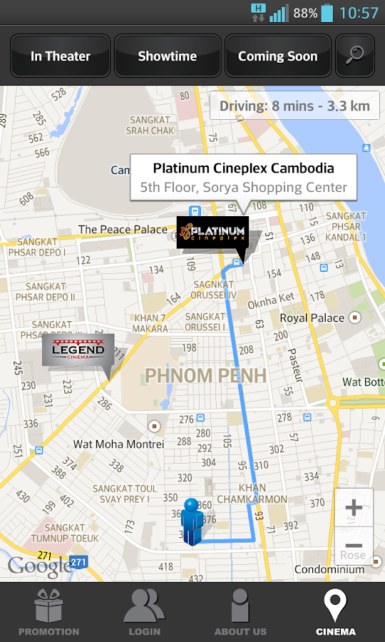 Phum Cinemas - screenshot