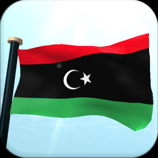 リビアフラグ3D無料ライブ壁紙 個人化 App LOGO-APP試玩