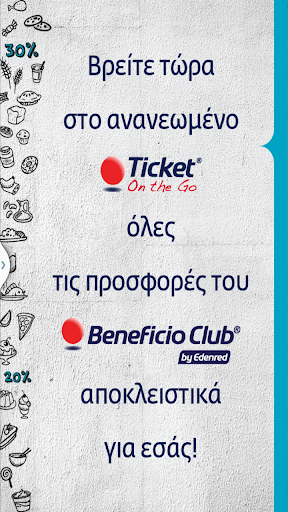 Ticket On The Go