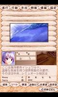 Screenshot of レミュオールの錬金術師