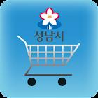 성남시청 물가정보 B icon