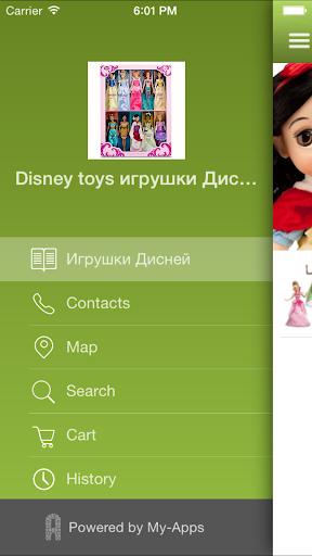 Disney toys игрушки Дисней