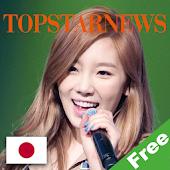 韓流 Top Star News日本語版vol.10Free