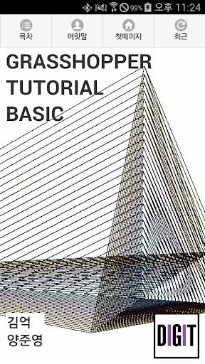 Grasshopper Tutorial Basic