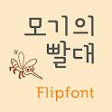 GFStraw™ Korean Flipfont icon